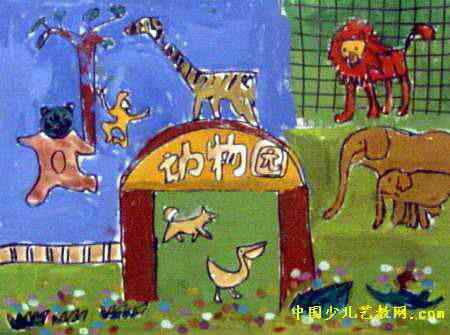 动物园粘贴画_绘画分享
