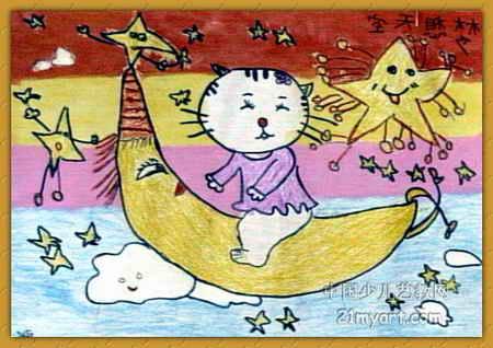 梦想天空儿童画,此幅水粉画尺寸为318x450像素