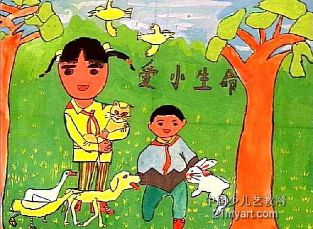 爱性命儿童画图片