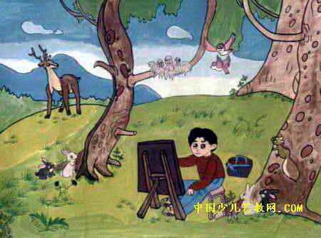 我爱祖国我爱大自然儿童画