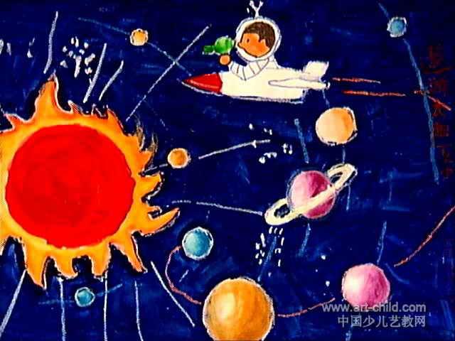 遨游太阳系儿童画作品欣赏