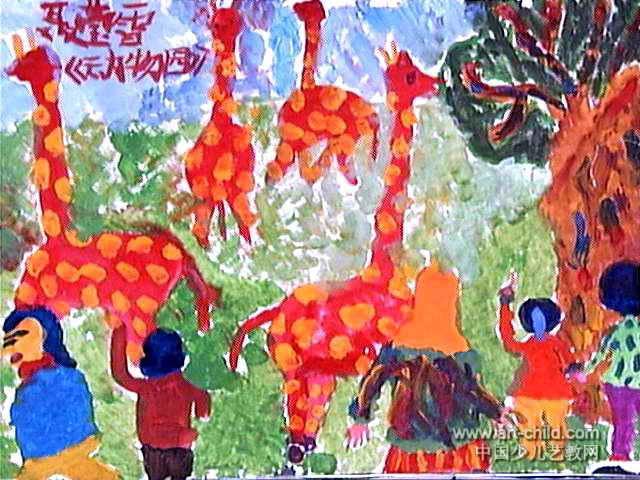 动物园儿童画7幅(第6张)