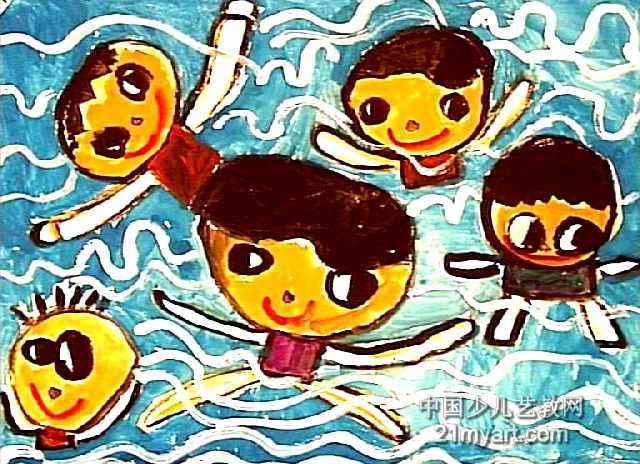 游泳儿童画11幅 第5张