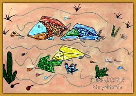 海底世界儿童画 五 8幅 第7张