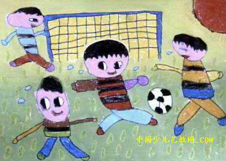 踢足球儿童画6幅 第2张图片