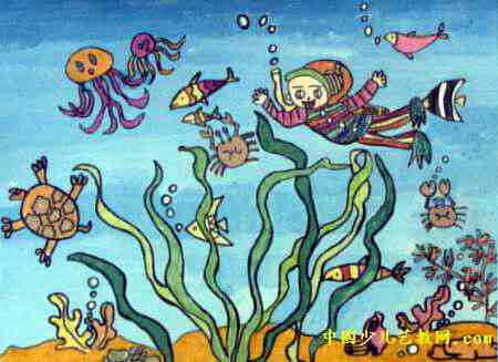 海底潜水员儿童画