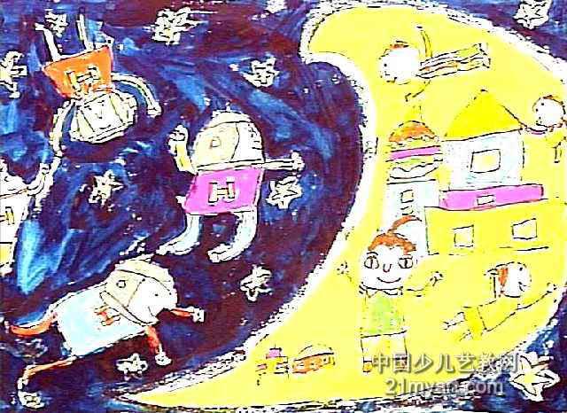 月亮上面我安家儿童画图片