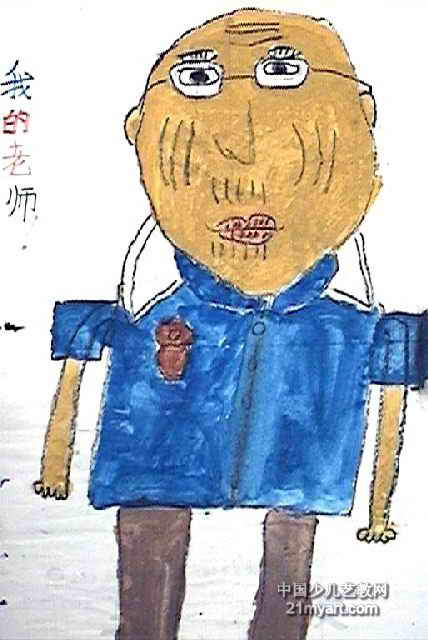 我的老师儿童画9幅 第8张