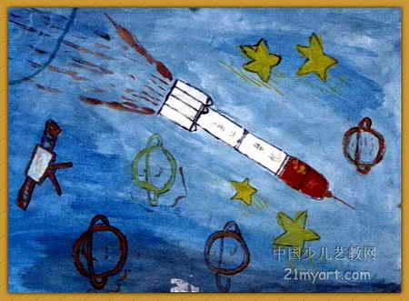 神舟六号儿童水粉画