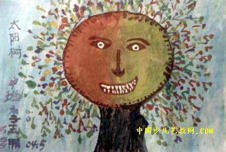 太阳树儿童画