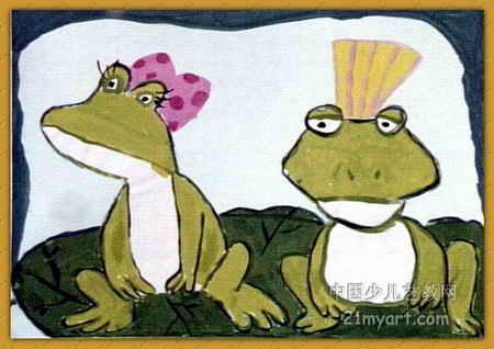 青蛙王子和公主儿童画