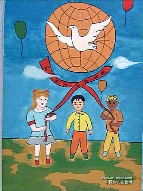 世界和平儿童画3幅