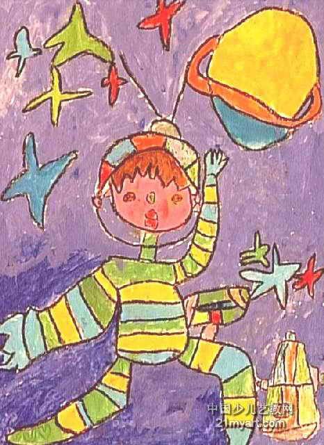 遨游太空儿童画3幅 第2张图片