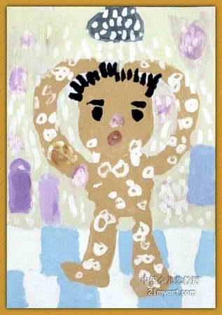 儿童画 自己/我会自己洗澡儿童画,此幅水粉画尺寸为450x317像素,作者熊...