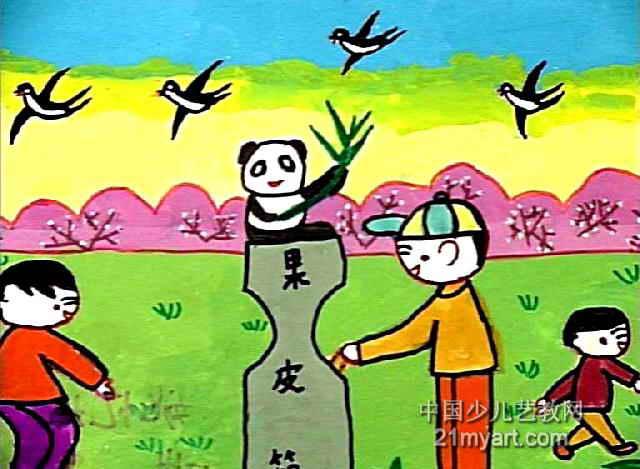 捡废纸儿童画作品欣赏