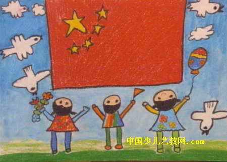 儿童画 新乡市/国旗真美丽儿童画属于油画棒画,长323px,宽450px,作者杨...