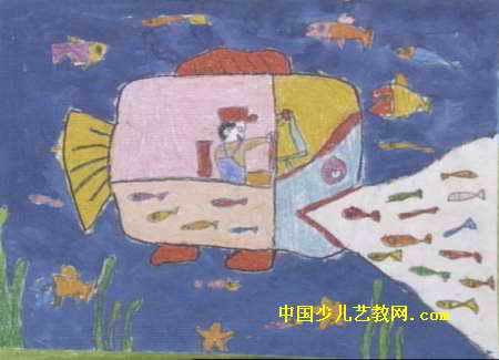 海底旅游儿童画3幅