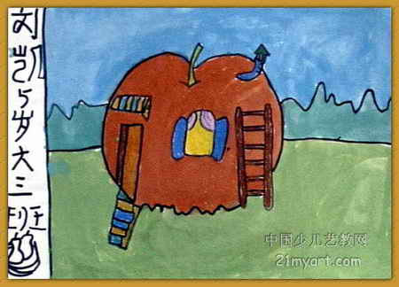 红色苹果屋儿童画
