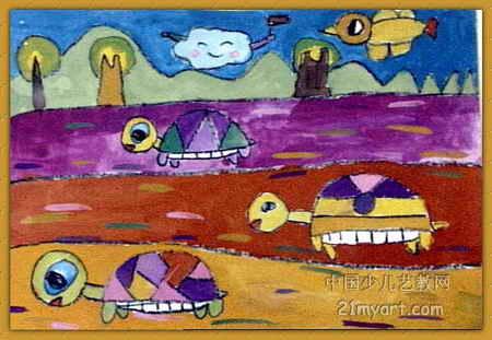 小乌龟赛跑儿童画
