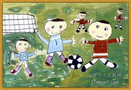 足球比赛儿童画