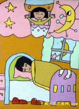 梦 登上太空儿童画图片