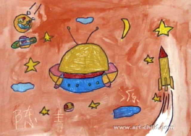 太空梦儿童画图片