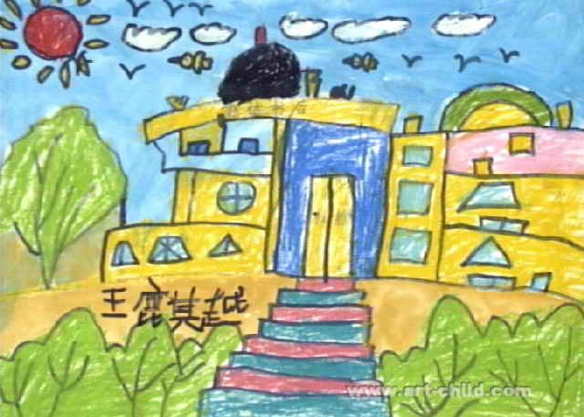 城堡儿童画,此幅水粉画尺寸为457x640像素,作者王麒越,来自洛阳市红黄