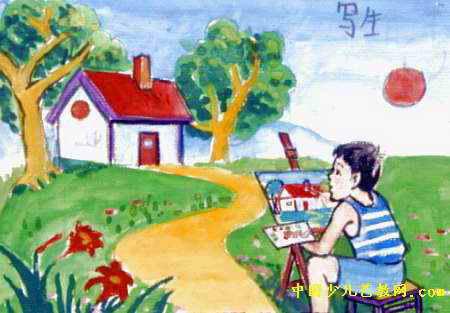写生儿童画属于水粉画