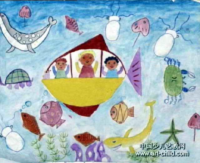 幼儿去旅行简笔画-到海底旅游儿童水粉画