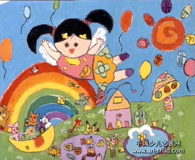我想飞到奇异的世界儿童画图片