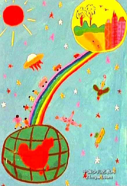 通向月球的彩虹儿童画