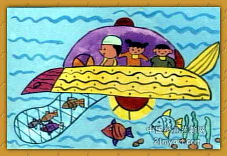 我的捕鱼车儿童画孝小学生作文400字图片