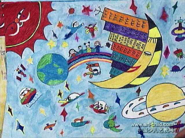 未来世界儿童画6幅(第4张)图片