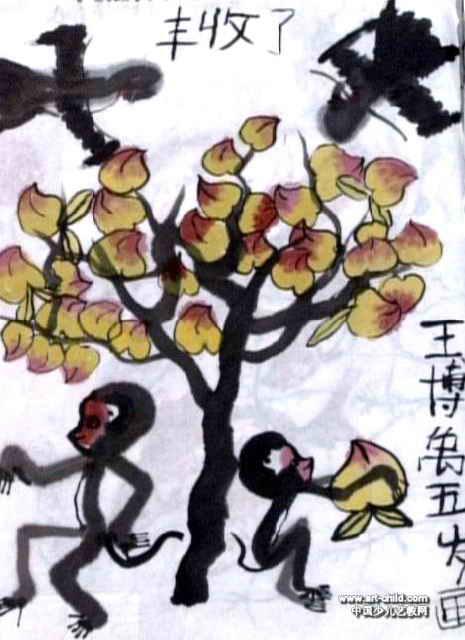 秋天果园丰收的儿童画 秋天的果园儿童画 儿童画丰收的果园