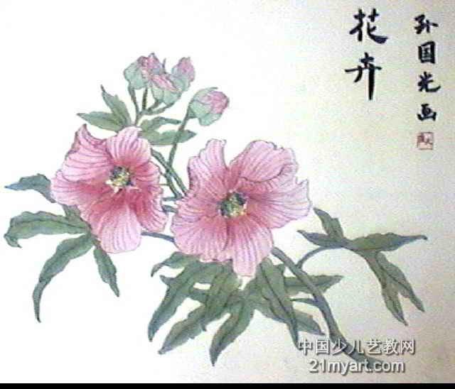 花卉儿童画2幅