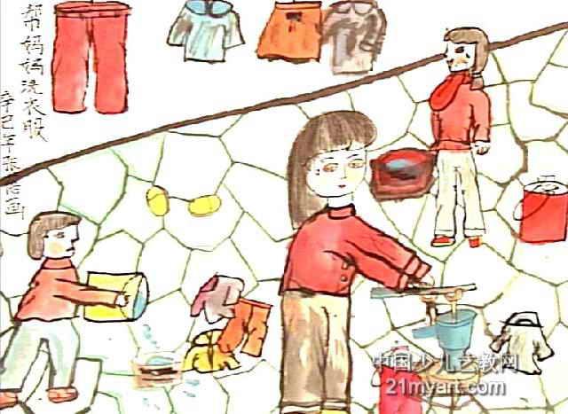 帮妈妈洗衣服儿童画图片
