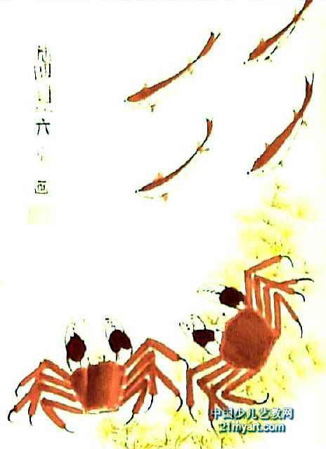 儿童画,此幅中国画尺寸为640x464像素,作者陆明慧,女,6岁,来自扬州