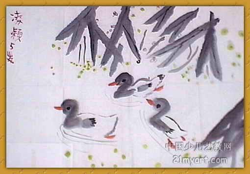 小鸭游泳儿童水墨画