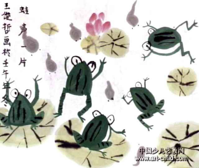 蛙声一片儿童画作品欣赏; 丝瓜简笔画图片;