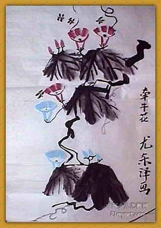 牵牛花儿童画(三)8幅(第3张)