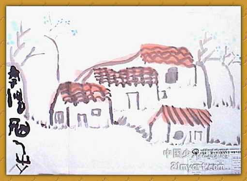 姥姥家的新房儿童画属于版画,长374px,宽510px,作者杨恺飏,来自上海市奉贤洪庙中心幼儿园,未知,3岁.