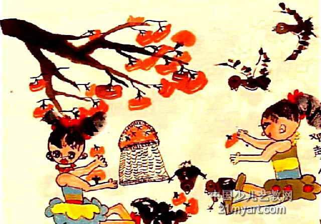 美丽中国梦儿童版_柿子熟了儿童画