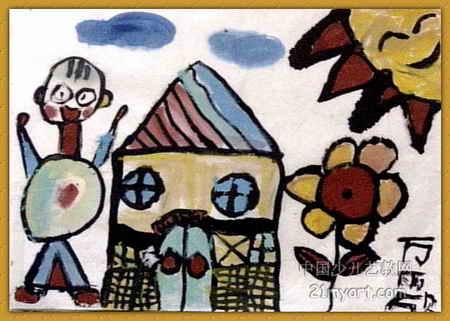 漂亮的房子儿童画2幅图片