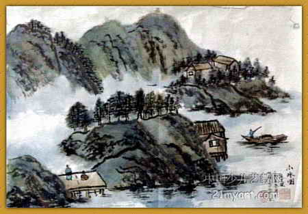 山水图儿童画3幅(第2张)