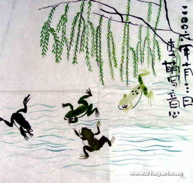 蛙趣儿童画4幅 第3张