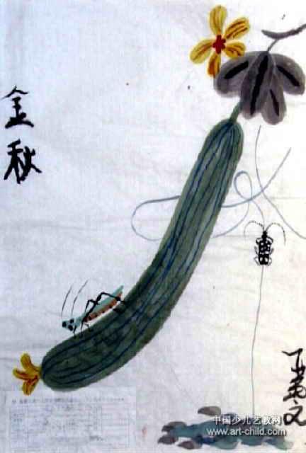 金秋风景儿童画