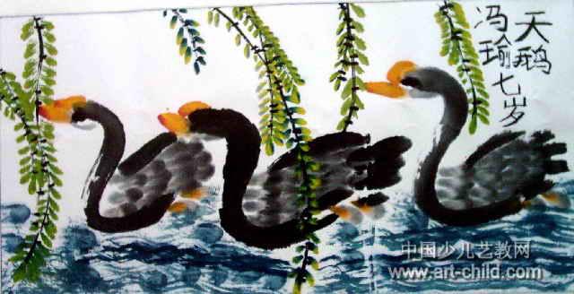 天鹅儿童画7幅(第5张)