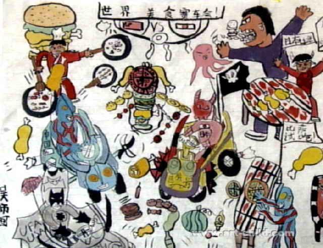 美食作文v美食儿童画作品欣赏美食节羊肉世界图片