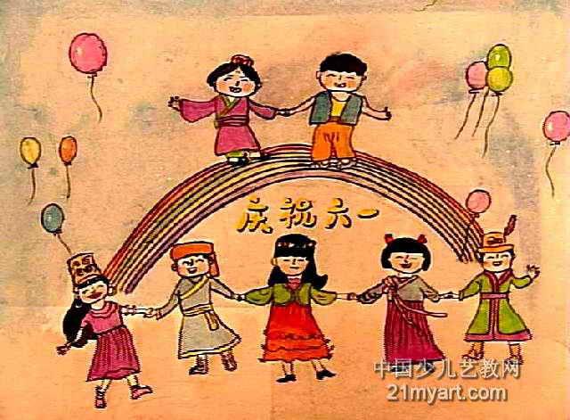 庆祝六一上册水墨画四语文儿童年级第五课教案v上册图片