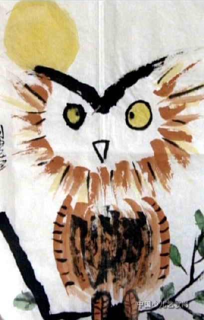 儿童画 刘碧莹/猫头鹰儿童画属于中国画,作品长640px,宽409px,作者刘碧莹...